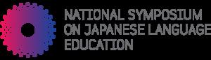 NSJLE Logo